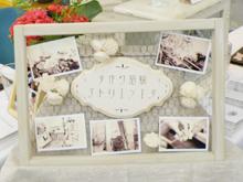 Bridal Expo 2010 Vol.3