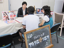 Bridal Expo 2010 Vol.4 1