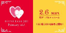 BRIDAL EXPO 2011