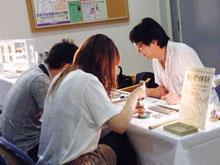 ブライダル・エキスポ Vol.6